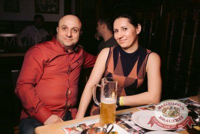 «Дыхание ночи»: Dj Vadim Adamov (Москва), 4 марта 2017 - Ресторан «Максимилианс» Тюмень - 45