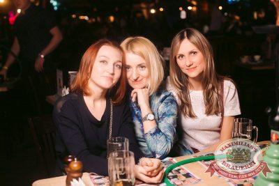 «Дыхание ночи»: Dj Vadim Adamov (Москва), 4 марта 2017 - Ресторан «Максимилианс» Тюмень - 9