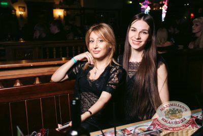 «Дыхание ночи»: Dj Nejtrino (Москва), 18 марта 2017 - Ресторан «Максимилианс» Тюмень - 10