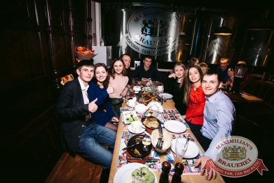 «Дыхание ночи»: Dj Nejtrino (Москва), 18 марта 2017 - Ресторан «Максимилианс» Тюмень - 12