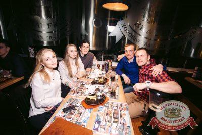 «Дыхание ночи»: Dj Nejtrino (Москва), 18 марта 2017 - Ресторан «Максимилианс» Тюмень - 13