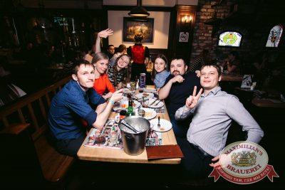 «Дыхание ночи»: Dj Nejtrino (Москва), 18 марта 2017 - Ресторан «Максимилианс» Тюмень - 14