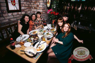 «Дыхание ночи»: Dj Nejtrino (Москва), 18 марта 2017 - Ресторан «Максимилианс» Тюмень - 15