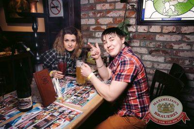 «Дыхание ночи»: Dj Nejtrino (Москва), 18 марта 2017 - Ресторан «Максимилианс» Тюмень - 16
