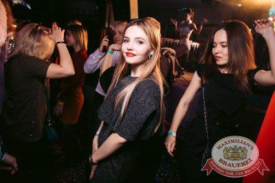 «Дыхание ночи»: Dj Nejtrino (Москва), 18 марта 2017 - Ресторан «Максимилианс» Тюмень - 23