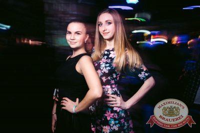 «Дыхание ночи»: Dj Nejtrino (Москва), 18 марта 2017 - Ресторан «Максимилианс» Тюмень - 34