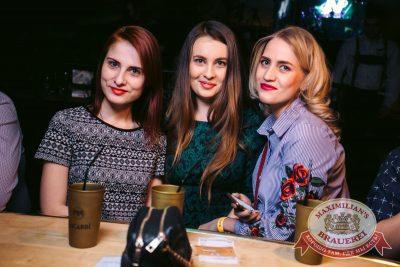 «Дыхание ночи»: Dj Nejtrino (Москва), 18 марта 2017 - Ресторан «Максимилианс» Тюмень - 37