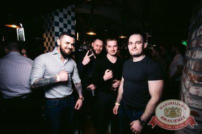 «Дыхание ночи»: Dj Nejtrino (Москва), 18 марта 2017 - Ресторан «Максимилианс» Тюмень - 38