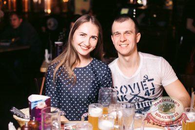 «Дыхание ночи»: Dj Nejtrino (Москва), 18 марта 2017 - Ресторан «Максимилианс» Тюмень - 6