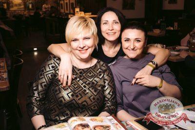Владимир Кузьмин, 23 марта 2017 - Ресторан «Максимилианс» Тюмень - 15