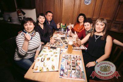 Владимир Кузьмин, 23 марта 2017 - Ресторан «Максимилианс» Тюмень - 17
