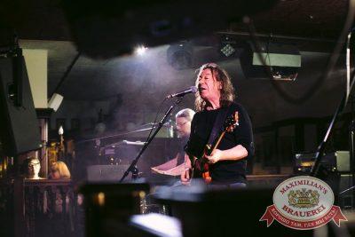 Владимир Кузьмин, 23 марта 2017 - Ресторан «Максимилианс» Тюмень - 2