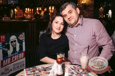Владимир Кузьмин, 23 марта 2017 - Ресторан «Максимилианс» Тюмень - 31