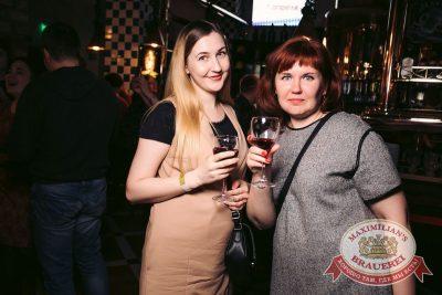Владимир Кузьмин, 23 марта 2017 - Ресторан «Максимилианс» Тюмень - 32