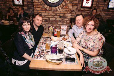 Владимир Кузьмин, 23 марта 2017 - Ресторан «Максимилианс» Тюмень - 33