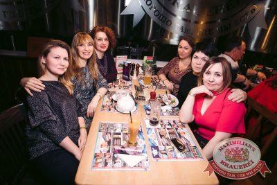 Владимир Кузьмин, 23 марта 2017 - Ресторан «Максимилианс» Тюмень - 37