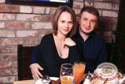 Владимир Кузьмин, 23 марта 2017 - Ресторан «Максимилианс» Тюмень - 46