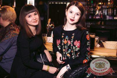 Владимир Кузьмин, 23 марта 2017 - Ресторан «Максимилианс» Тюмень - 47