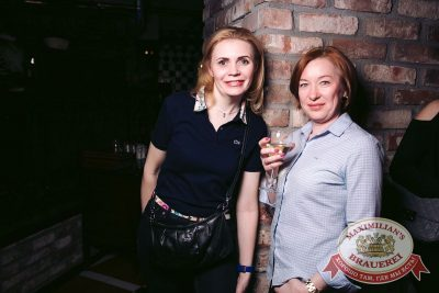 Владимир Кузьмин, 23 марта 2017 - Ресторан «Максимилианс» Тюмень - 56