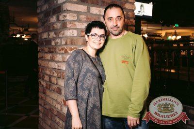 Владимир Кузьмин, 23 марта 2017 - Ресторан «Максимилианс» Тюмень - 9