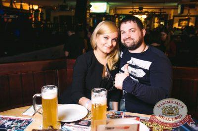 Дельфин, 6 апреля 2017 - Ресторан «Максимилианс» Тюмень - 10
