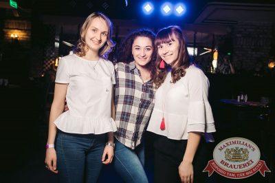 ВИА «Волга-Волга», 7 апреля 2017 - Ресторан «Максимилианс» Тюмень - 15