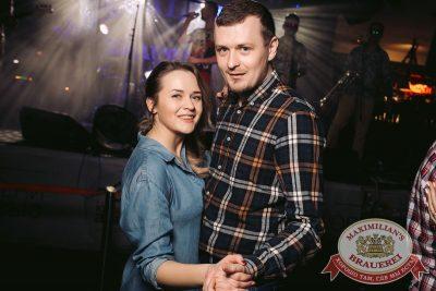 ВИА «Волга-Волга», 7 апреля 2017 - Ресторан «Максимилианс» Тюмень - 16