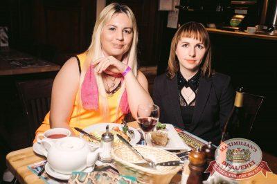ВИА «Волга-Волга», 7 апреля 2017 - Ресторан «Максимилианс» Тюмень - 17