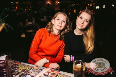 ВИА «Волга-Волга», 7 апреля 2017 - Ресторан «Максимилианс» Тюмень - 21