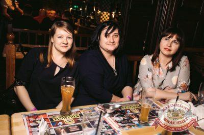 ВИА «Волга-Волга», 7 апреля 2017 - Ресторан «Максимилианс» Тюмень - 22
