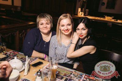 ВИА «Волга-Волга», 7 апреля 2017 - Ресторан «Максимилианс» Тюмень - 23