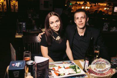 ВИА «Волга-Волга», 7 апреля 2017 - Ресторан «Максимилианс» Тюмень - 24