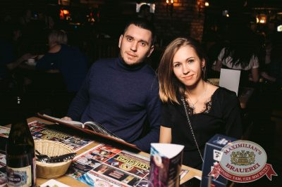 ВИА «Волга-Волга», 7 апреля 2017 - Ресторан «Максимилианс» Тюмень - 25