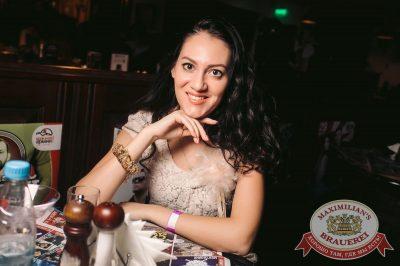 ВИА «Волга-Волга», 7 апреля 2017 - Ресторан «Максимилианс» Тюмень - 26