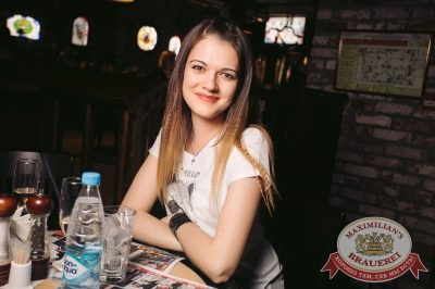 ВИА «Волга-Волга», 7 апреля 2017 - Ресторан «Максимилианс» Тюмень - 28