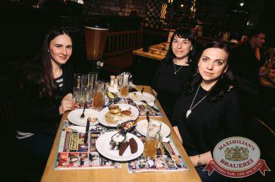 ВИА «Волга-Волга», 7 апреля 2017 - Ресторан «Максимилианс» Тюмень - 29