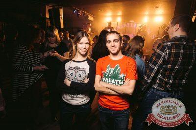 ВИА «Волга-Волга», 7 апреля 2017 - Ресторан «Максимилианс» Тюмень - 33