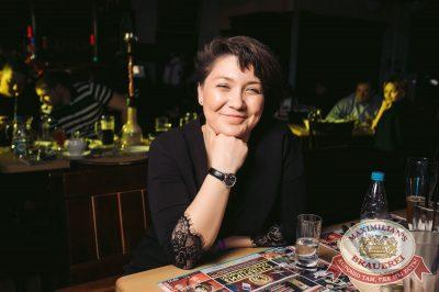 ВИА «Волга-Волга», 7 апреля 2017 - Ресторан «Максимилианс» Тюмень - 34