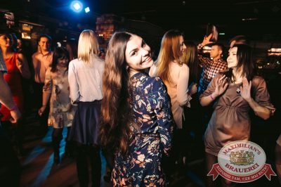 ВИА «Волга-Волга», 7 апреля 2017 - Ресторан «Максимилианс» Тюмень - 36