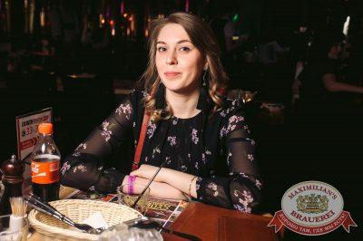 ВИА «Волга-Волга», 7 апреля 2017 - Ресторан «Максимилианс» Тюмень - 37