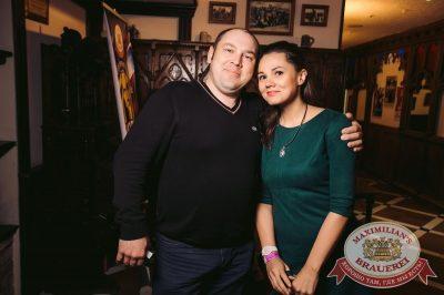 ВИА «Волга-Волга», 7 апреля 2017 - Ресторан «Максимилианс» Тюмень - 40