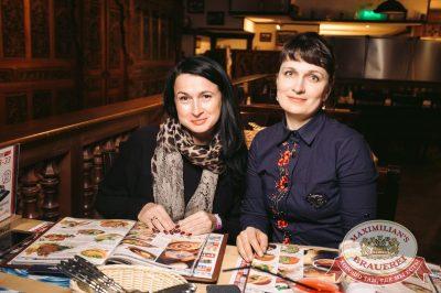 ВИА «Волга-Волга», 7 апреля 2017 - Ресторан «Максимилианс» Тюмень - 41