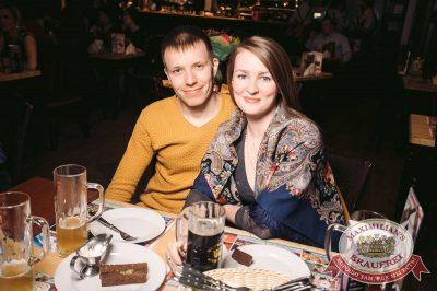 ВИА «Волга-Волга», 7 апреля 2017 - Ресторан «Максимилианс» Тюмень - 44