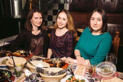 ВИА «Волга-Волга», 7 апреля 2017 - Ресторан «Максимилианс» Тюмень - 45