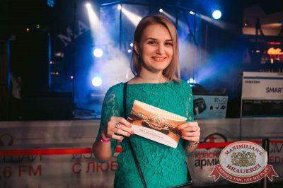ВИА «Волга-Волга», 7 апреля 2017 - Ресторан «Максимилианс» Тюмень - 8
