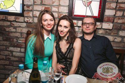 «Дыхание ночи»: Dj Stylezz (Москва), 8 апреля 2017 - Ресторан «Максимилианс» Тюмень - 10