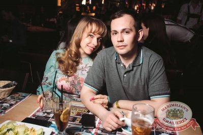 «Дыхание ночи»: Dj Stylezz (Москва), 8 апреля 2017 - Ресторан «Максимилианс» Тюмень - 11