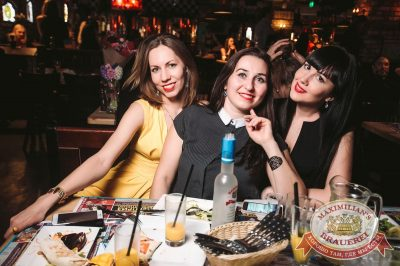 «Дыхание ночи»: Dj Stylezz (Москва), 8 апреля 2017 - Ресторан «Максимилианс» Тюмень - 12