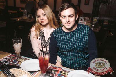 «Дыхание ночи»: Dj Stylezz (Москва), 8 апреля 2017 - Ресторан «Максимилианс» Тюмень - 15