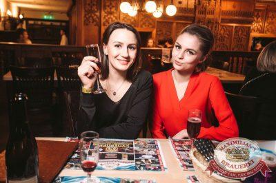 «Дыхание ночи»: Dj Stylezz (Москва), 8 апреля 2017 - Ресторан «Максимилианс» Тюмень - 16